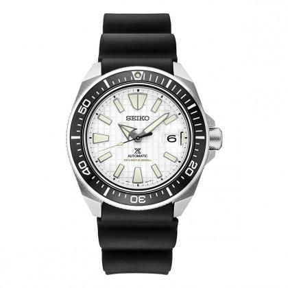 Seiko Prospex King Samurai White Dial Watch